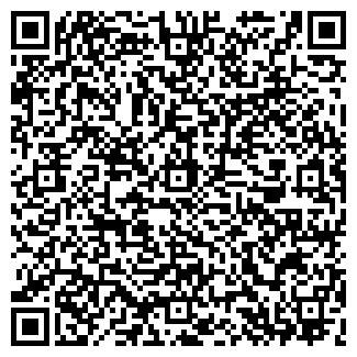 QR-код с контактной информацией организации ПРАЙМ, ООО