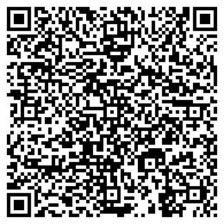 QR-код с контактной информацией организации СЕРВИС-ЦЕНТР ООО ЭЛЕКОМ
