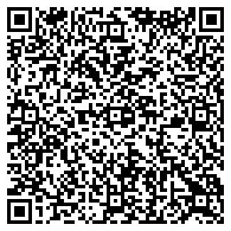 QR-код с контактной информацией организации ЧДК, ЧП