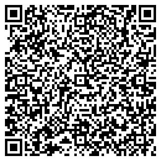 QR-код с контактной информацией организации ЭЛЕКОМ, ООО