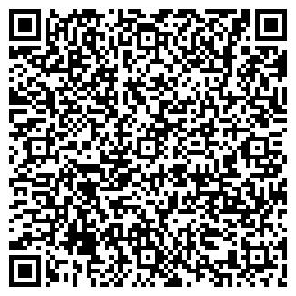 QR-код с контактной информацией организации 640 МЕГАБАЙТ