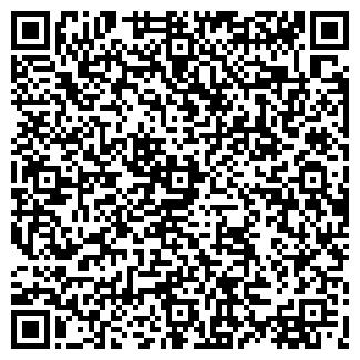 QR-код с контактной информацией организации ФОНАРЬ