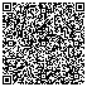 QR-код с контактной информацией организации СВЕТОТЕХНИКА