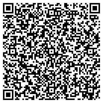 QR-код с контактной информацией организации ТРЕЙД-ВОЛГОГРАД АТ, ООО