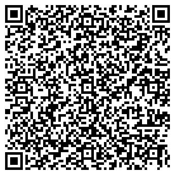 QR-код с контактной информацией организации РОЯЛ-АЛЬЯНС, ООО