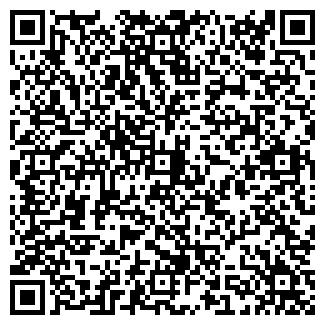 QR-код с контактной информацией организации ИТАЛДОМ, ООО