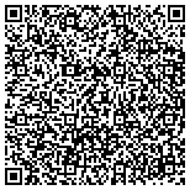 QR-код с контактной информацией организации ТАКТИКА, ОБОСОБЛЕННОЕ СТРУКТУРНОЕ ПОДРАЗДЕЛЕНИЕ