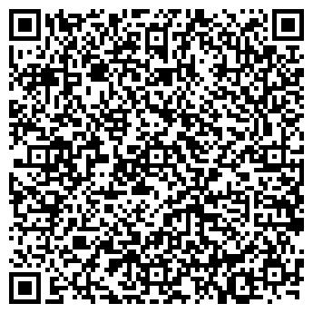 QR-код с контактной информацией организации ВОЛГОГРАДХОЛОДСЕРВИС, ООО