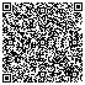 QR-код с контактной информацией организации ОМЕГА-ЛАЙТ, ООО