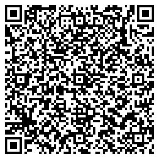 QR-код с контактной информацией организации ООО ГРАНД-ВОЛГА