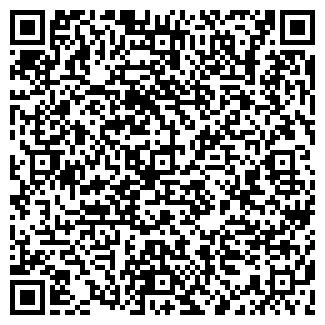 QR-код с контактной информацией организации ООО МИГ-ТРЕЙДИНГ