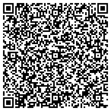 QR-код с контактной информацией организации ООО РОББИ, ВОЛГОГРАДСКИЙ ФИЛИАЛ