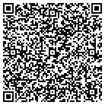QR-код с контактной информацией организации ДЕТСКИЙ САД № 1359