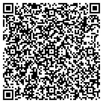 QR-код с контактной информацией организации BOSCH-СЕРВИС, ООО