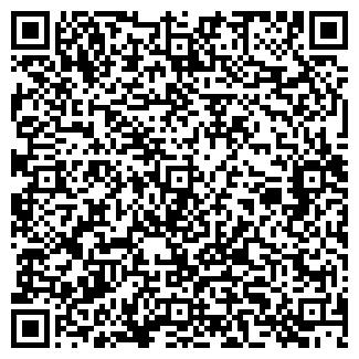 QR-код с контактной информацией организации ООО АВИГО