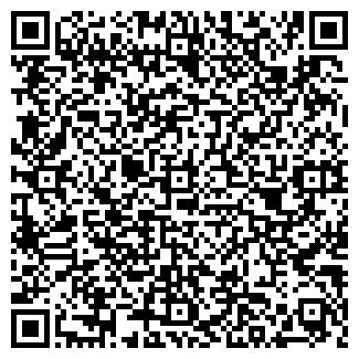 QR-код с контактной информацией организации ООО АЛИГ, СТК