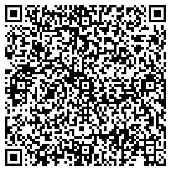 QR-код с контактной информацией организации ООО ВОЛГОПРОМТРЕЙД, ПК