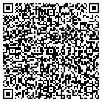 QR-код с контактной информацией организации ООО ПРИБОРСЕРВИС