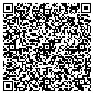 QR-код с контактной информацией организации ООО РОСНАСОС