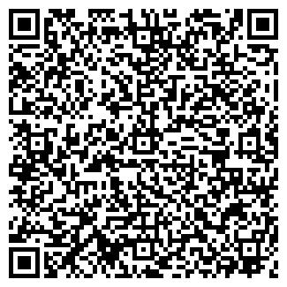 QR-код с контактной информацией организации ООО СТРОНГ, СК
