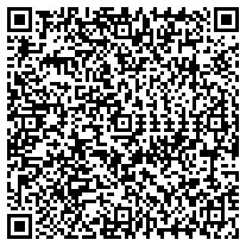 QR-код с контактной информацией организации ООО ЭМПИКС, ФИРМА