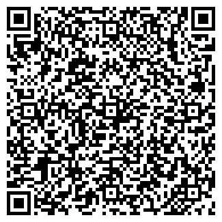 QR-код с контактной информацией организации ООО ЮГЖЕЛДОРМАШ