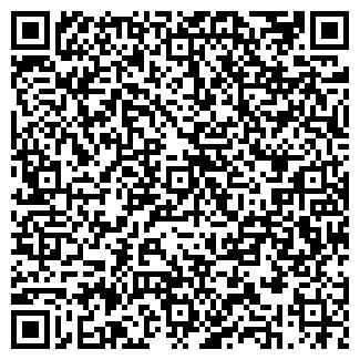 QR-код с контактной информацией организации АРУСТАМОВ, ИП