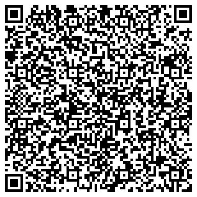 QR-код с контактной информацией организации ООО Водная архитектура
