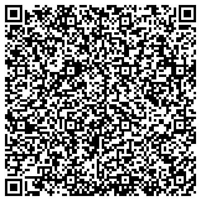 QR-код с контактной информацией организации ВОЛГОГРАДСКИЙ ЭКСПЕРИМЕНТАЛЬНЫЙ ЗАВОД МЕТАЛЛООБРАБОТКИ, ООО