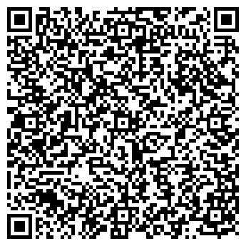QR-код с контактной информацией организации ООО СПЕЦБУРТЕХ, ТОРГОВЫЙ ДОМ