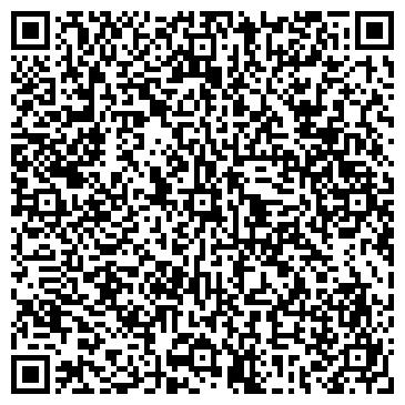 QR-код с контактной информацией организации ЧП СТОЯНОВ ЮРИЙ ДМИТРИЕВИЧ