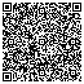 QR-код с контактной информацией организации ЭЛПА, ООО