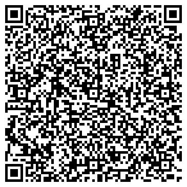 QR-код с контактной информацией организации ООО АГРОМИР, ВОЛГОГРАДСКИЙ ФИЛИАЛ