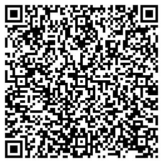 QR-код с контактной информацией организации ООО АГРОСФЕРА