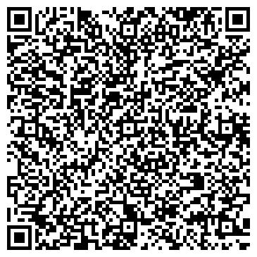 QR-код с контактной информацией организации ООО МИРОВАЯ ТЕХНИКА, ВОЛГОГРАДСКИЙ ФИЛИАЛ