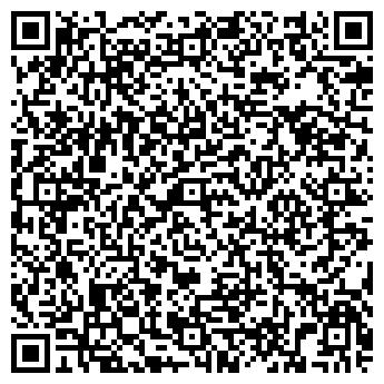 QR-код с контактной информацией организации ИНТЕРТЕХНИКА