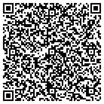 QR-код с контактной информацией организации НОРМАЛЬ НПП, ООО