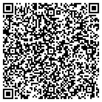 QR-код с контактной информацией организации ЭНВК-ИНВЕСТ, ООО