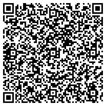 QR-код с контактной информацией организации ООО КОМПАНИЯ ИНК-ТРЕЙД