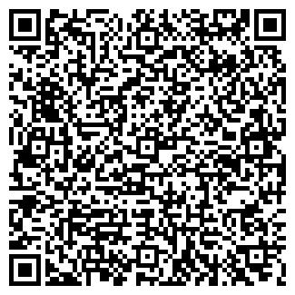 QR-код с контактной информацией организации ЗАО АИСТ