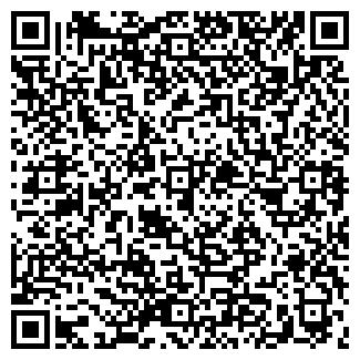 QR-код с контактной информацией организации ООО ПУМАС-ОПТ