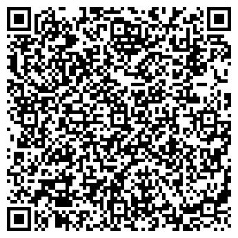 QR-код с контактной информацией организации СТРОЙЭКСПЕРТ, ЗАО