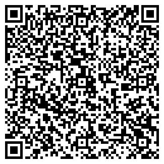 QR-код с контактной информацией организации ООО ТРАНСШИНА