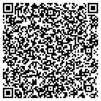 QR-код с контактной информацией организации ВОЛГОСКЛАДСЕРВИС