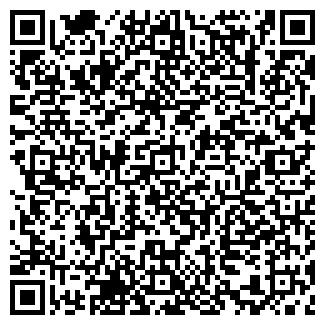 QR-код с контактной информацией организации МАГАЗИН № 13