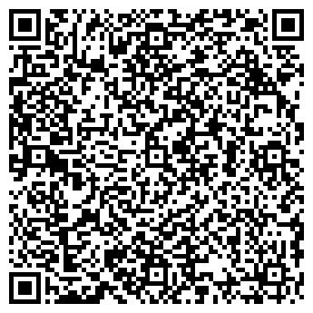 QR-код с контактной информацией организации МУСИЕНКО А.Д., ЧП