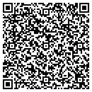 QR-код с контактной информацией организации НЕОСЕТ