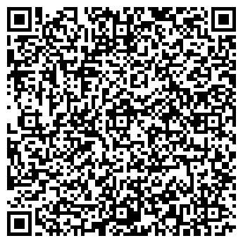 QR-код с контактной информацией организации ПРОФИТЕК, ООО
