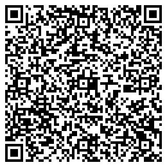 QR-код с контактной информацией организации ПРОМОСИТИ