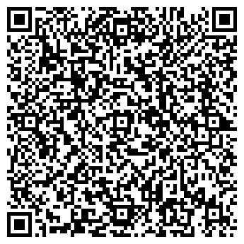 QR-код с контактной информацией организации ДЕТСКИЙ САД № 210